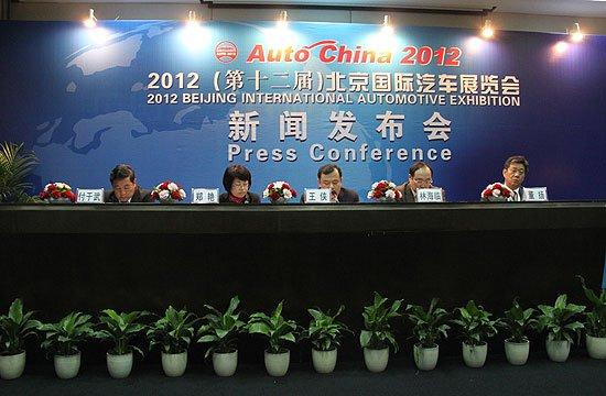 第十二届北京车展将于2012年4月25日举行