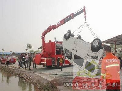 事故救援现场