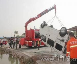 汽车落水 银川消防前(绞盘)拖后(起重臂)吊抢险救援车紧急救援