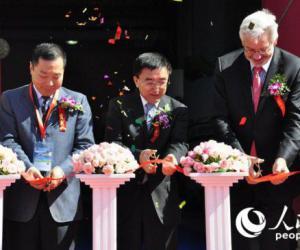 2014中国国际房车展在京开幕