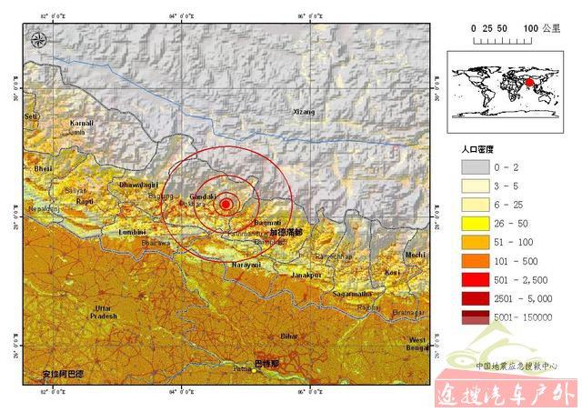 尼泊尔8.1级地震快速评估报告