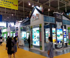 第四届南京度假休闲及房车展览会举行