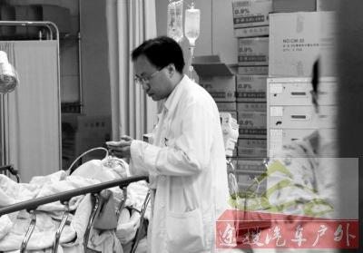 台湾粉尘爆炸致498人伤 大量伤者需移植皮肤