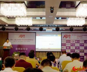 第十一届上海国际汽车定制改装博览会将于10月召开