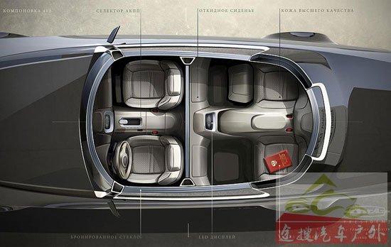 科幻感十足 俄罗斯总统未来座驾设计图稿