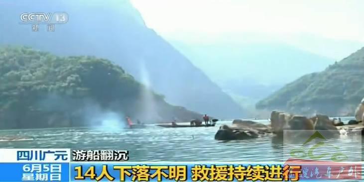 6月5日上午,央视记者在现场拍摄的救援画面。