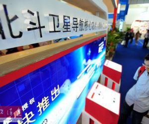 中国北斗卫星导航系统2020年将覆盖全世界