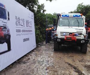 乌尼莫克全地形越野救护车