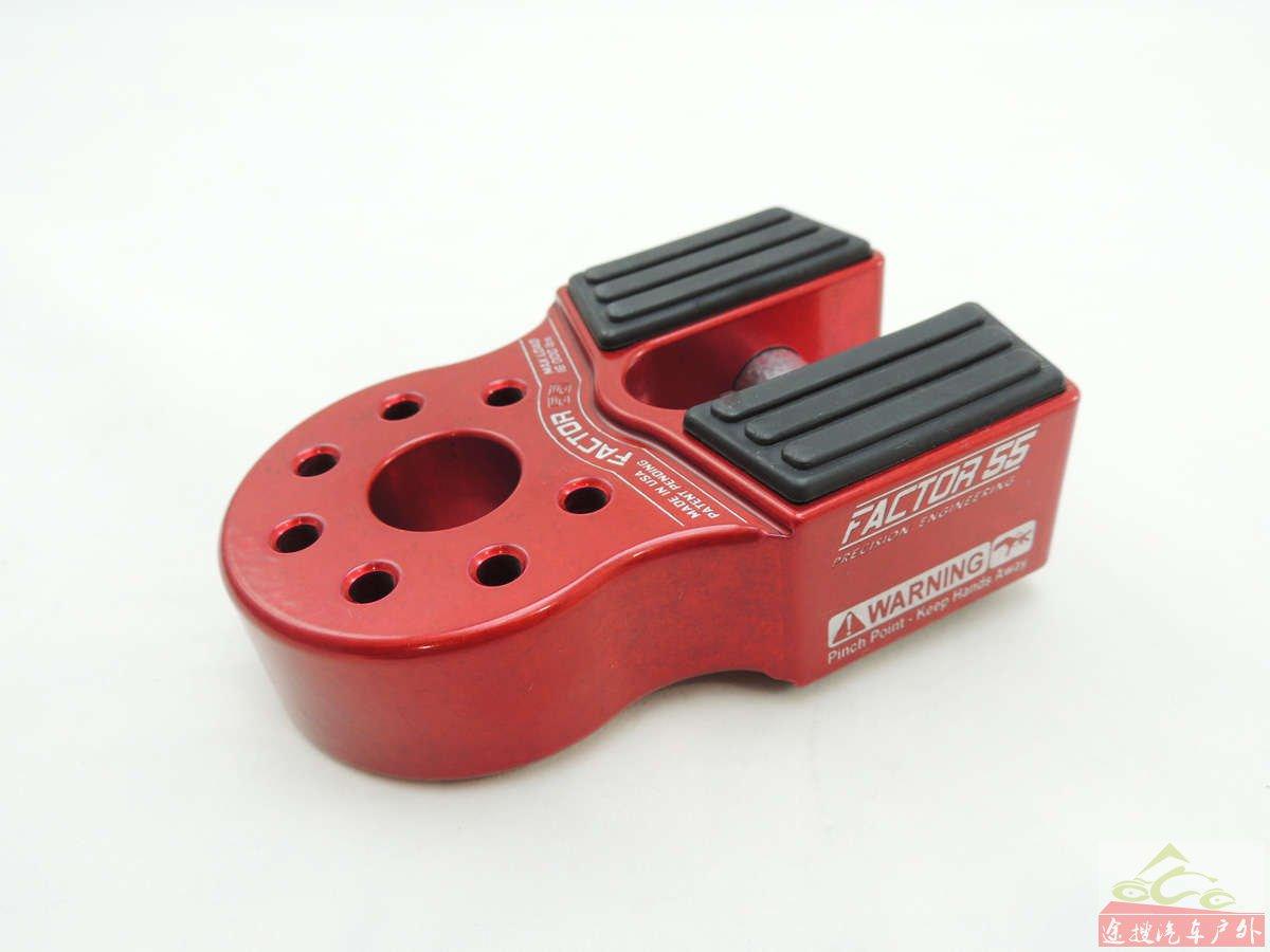 flatlink-red-1