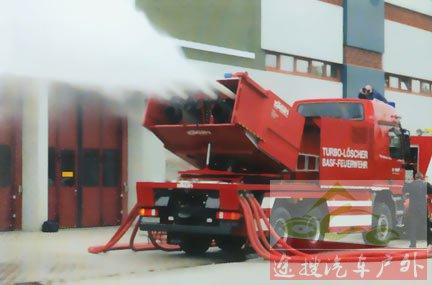 图6德国涡喷消防车的动能小喷射距离近