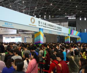 第十七届上海国际汽车工业展览会盛大登场