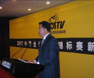 2017年中国全地形车锦标赛计划