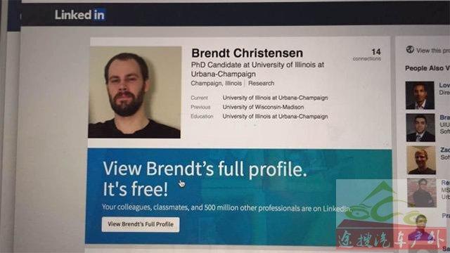 嫌疑人克里斯滕森的LinkedIn页面
