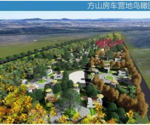 江宁方山将建国内最大房车营地