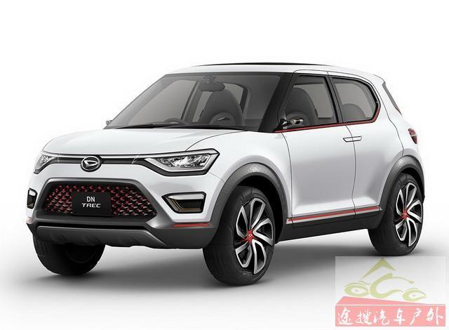 大发4款新概念车官图发布 将亮相东京车展