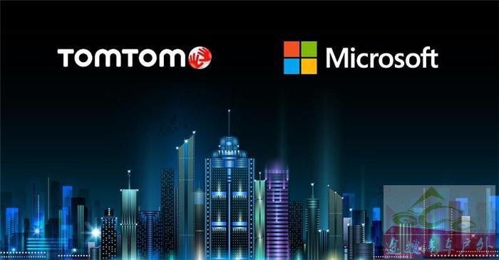 黑科技,前瞻技术,TomTom与微软合作,TomTom微软定位服务,TomTomAzure定位服务