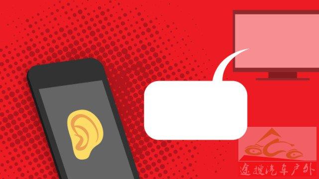 部分手机应用被曝监听用户 能听电视声音