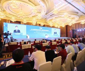 2018国家网络安全宣传周开幕式在成都举行