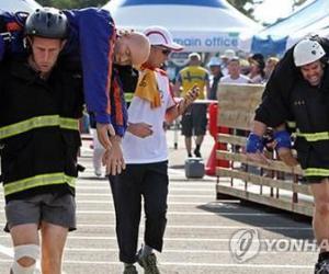 第13届世界消防竞技大赛在韩开幕