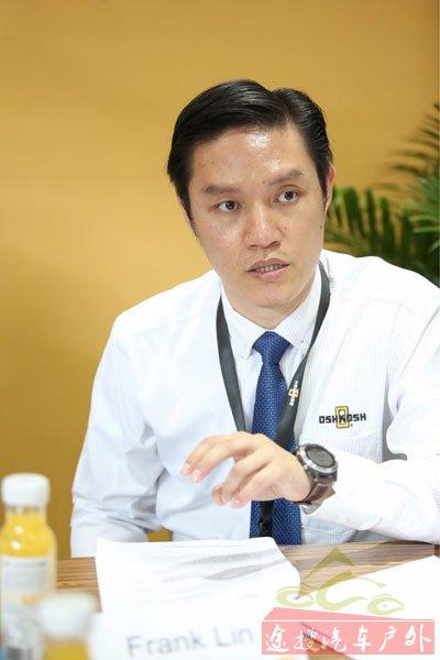 美国豪士科集团消防和紧急救援产品北亚区销售总经理Frank Lin