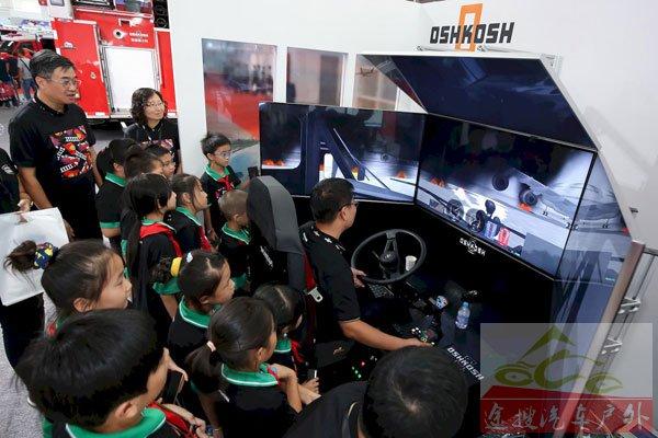 豪士科展台机场消防车模拟训练器参观学习