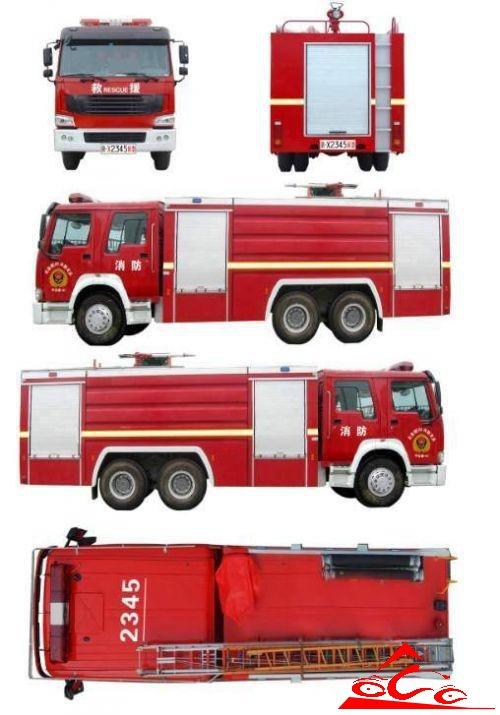 国家综合性消防救援车辆悬挂应急救援专用号牌