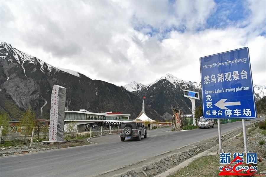探访西藏然乌国际自驾·房车露营营地