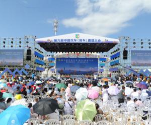 第六届中国汽车(房车)露营大会在天津开幕