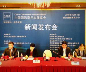 中国国际商用车展11月在武汉开幕,首次开辟房车展区