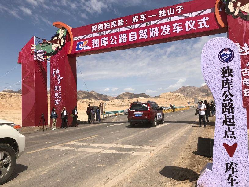 中国最美独库公路恢复通车
